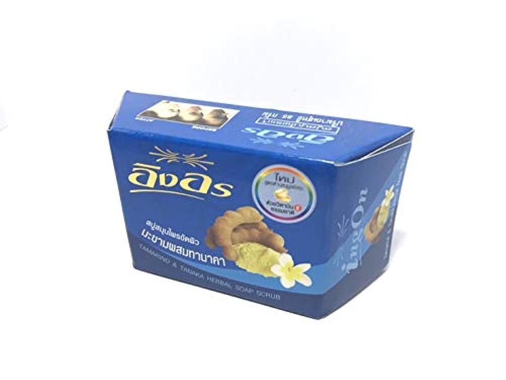 広まった拮抗するコードTamarind based soap, Tanaka mixed