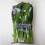 JA全農いばらき 『旬の秋野菜』小松菜(こまつな)