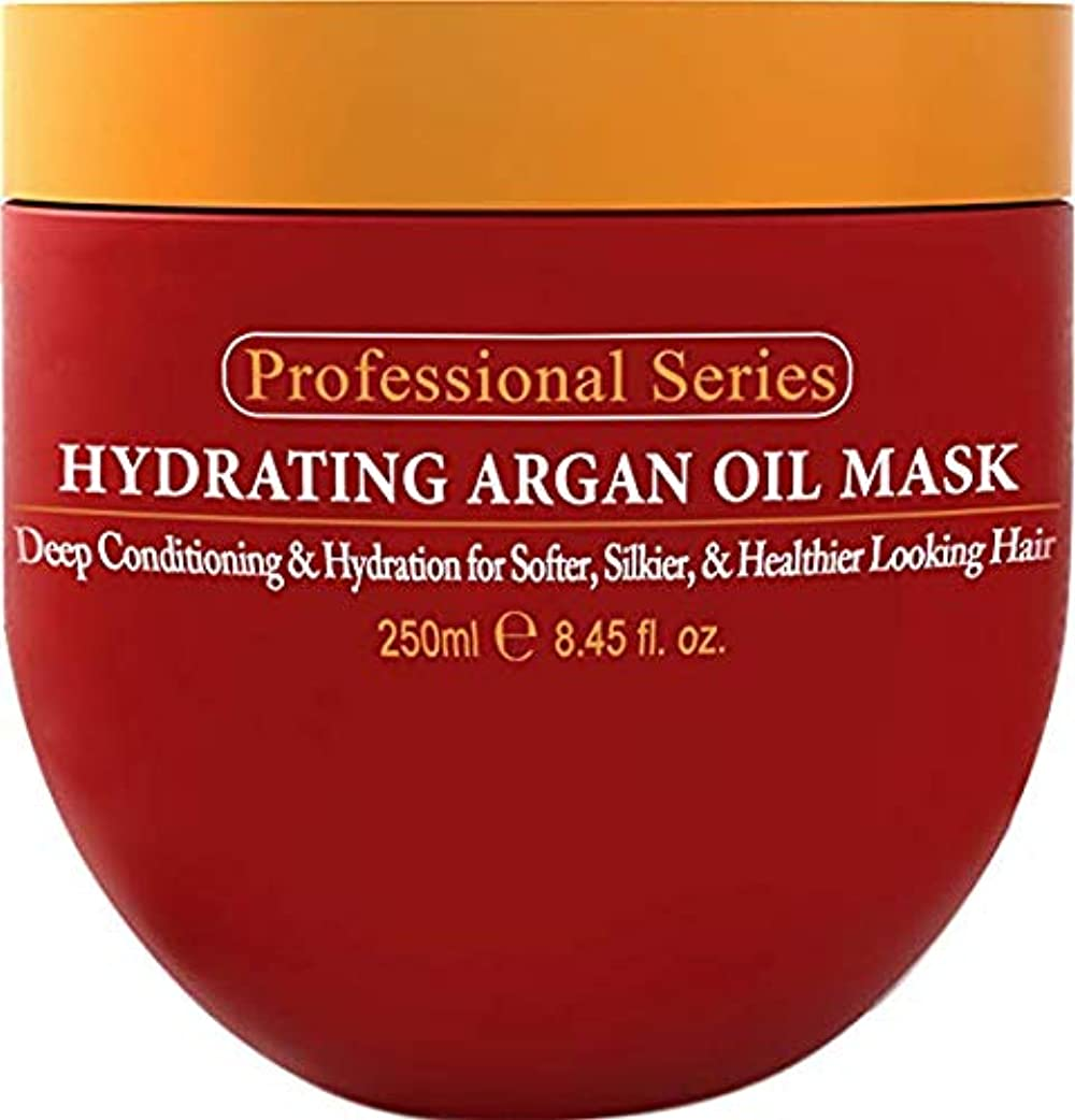 熱バー蒸アルガンオイルヘアマスク Hydrating Argan Oil Hair Mask and Deep Conditioner 8.45 Oz 250ml 海外直送品 [並行輸入品]