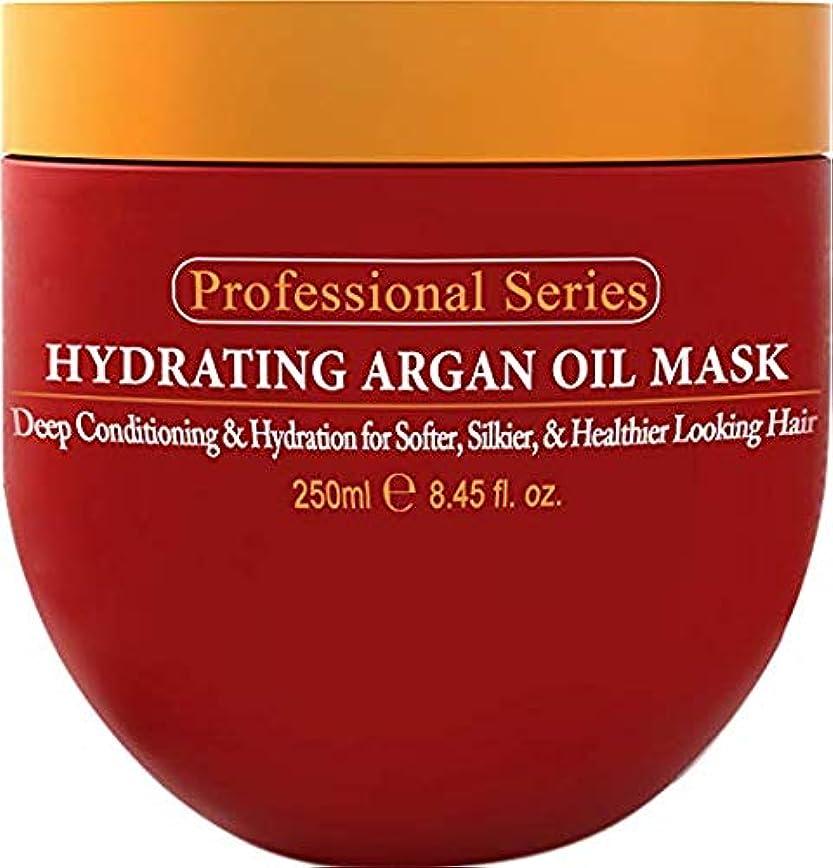 ウィスキーシーフード疑い者アルガンオイルヘアマスク Hydrating Argan Oil Hair Mask and Deep Conditioner 8.45 Oz 250ml 海外直送品 [並行輸入品]