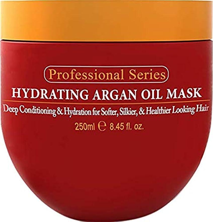 数値褐色ビデオアルガンオイルヘアマスク Hydrating Argan Oil Hair Mask and Deep Conditioner 8.45 Oz 250ml 海外直送品 [並行輸入品]