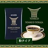 キーコーヒー トアルコ トラジャ(粉) (100gx2袋)x1個