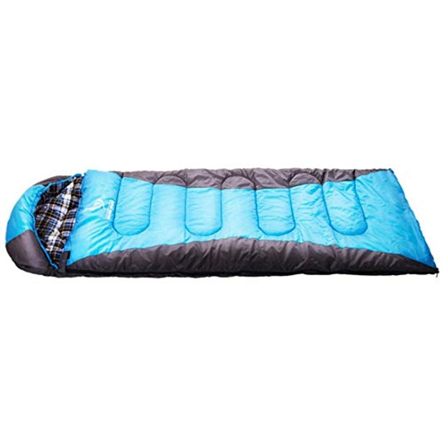 独占失速自己ノウ建材貿易 屋外多機能と便利な寝袋 (色 : 青)