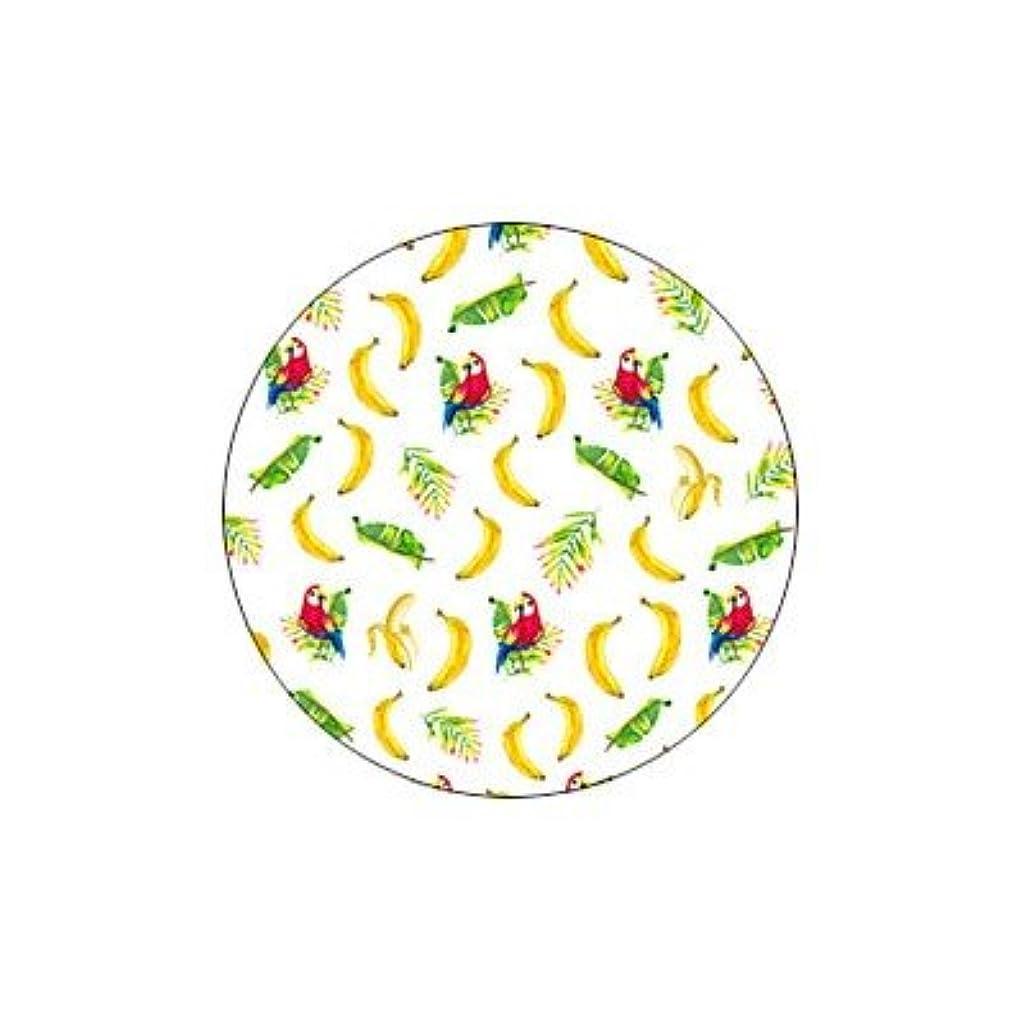 コンプリートテーブルを設定する水分ジャングルバナナ