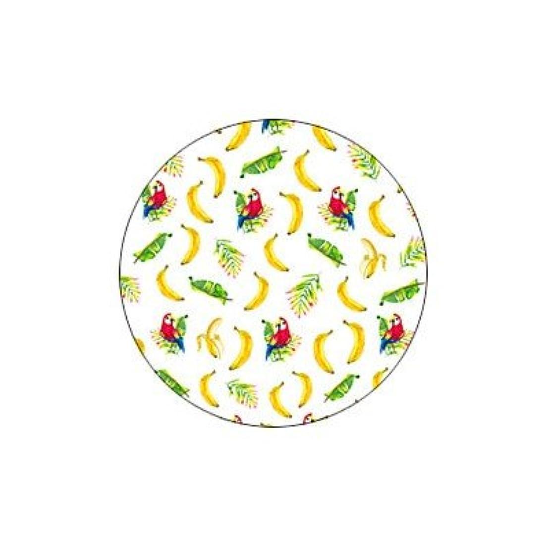 トークペースピンポイントジャングルバナナ