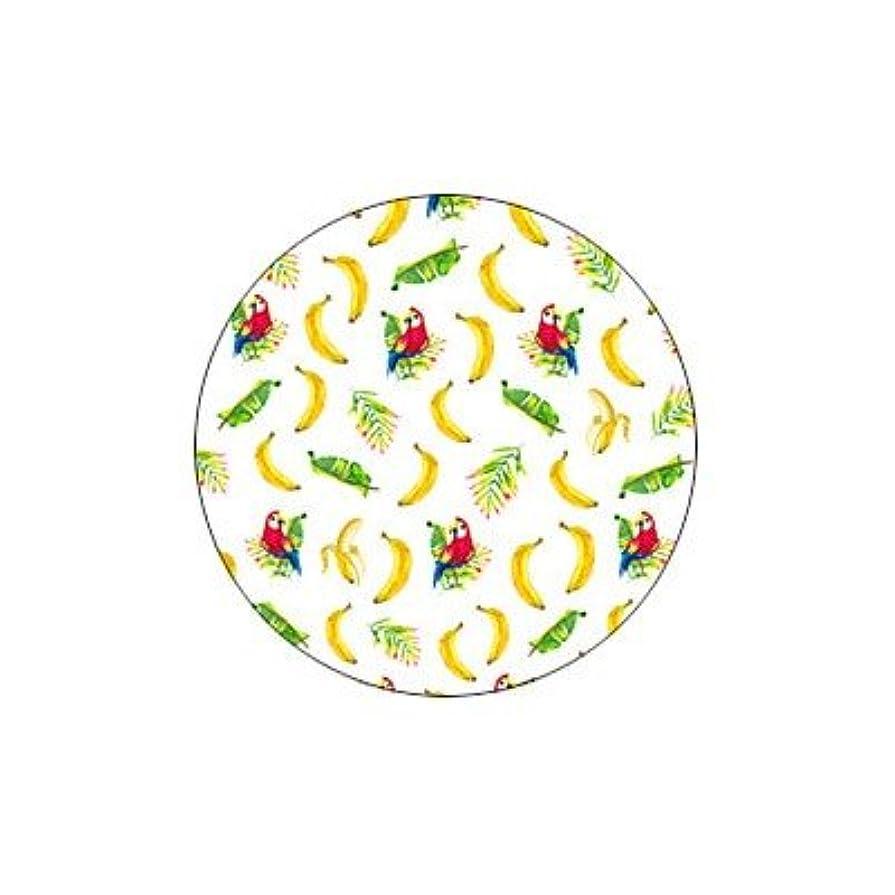 誕生日一月過度のジャングルバナナ