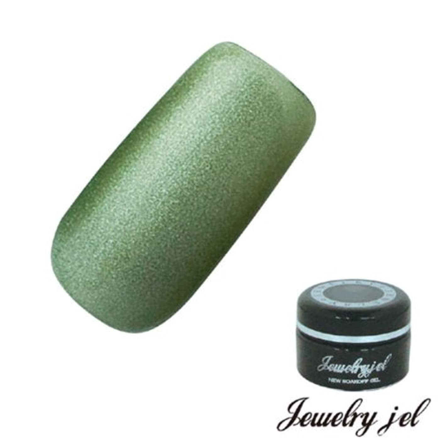 不公平形式からかうジュエリージェル ジェルネイル カラージェル SG206 3.5g 迷彩グリーン パール入り UV/LED対応  ソークオフジェル グリーン迷彩グリーン