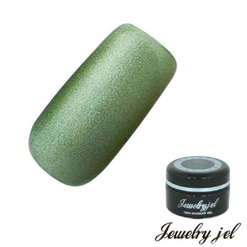 誘惑習熟度ハッピージュエリージェル ジェルネイル カラージェル SG206 3.5g 迷彩グリーン パール入り UV/LED対応  ソークオフジェル グリーン迷彩グリーン