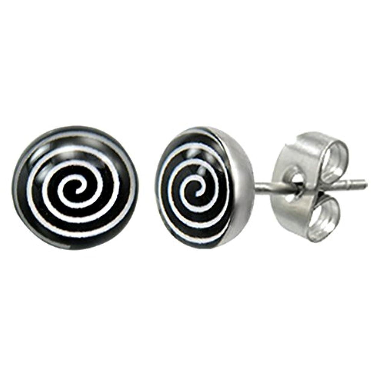 厳密にお互い口メンズステンレス鋼ブラック&ホワイトサイケデリックスタッドイヤリング – 7 mm直径(.27