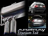ARQRAY マフラー チタニウム テール 8400TK10 ミニ クーパー エス GH-RE16 2002年~