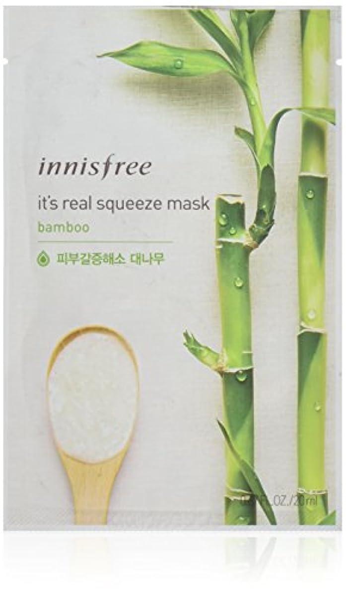 資本主義病んでいる用心Innisfree それは本当のスクイーズマスクシート、竹、1オンスです 竹