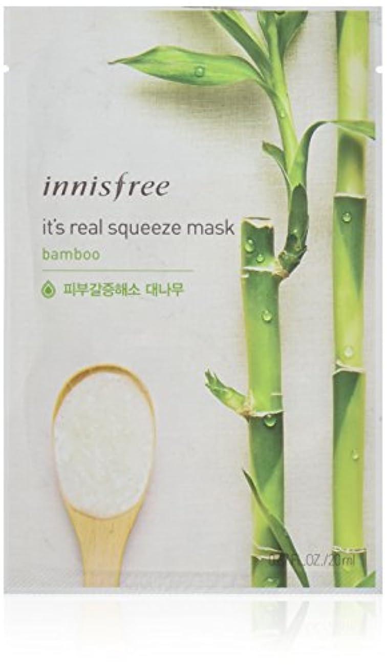 古代おんどり急行するInnisfree それは本当のスクイーズマスクシート、竹、1オンスです 竹