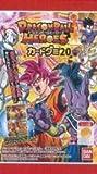 ドラゴンボールヒーローズ カードグミ20 20個入りBOX(食玩)