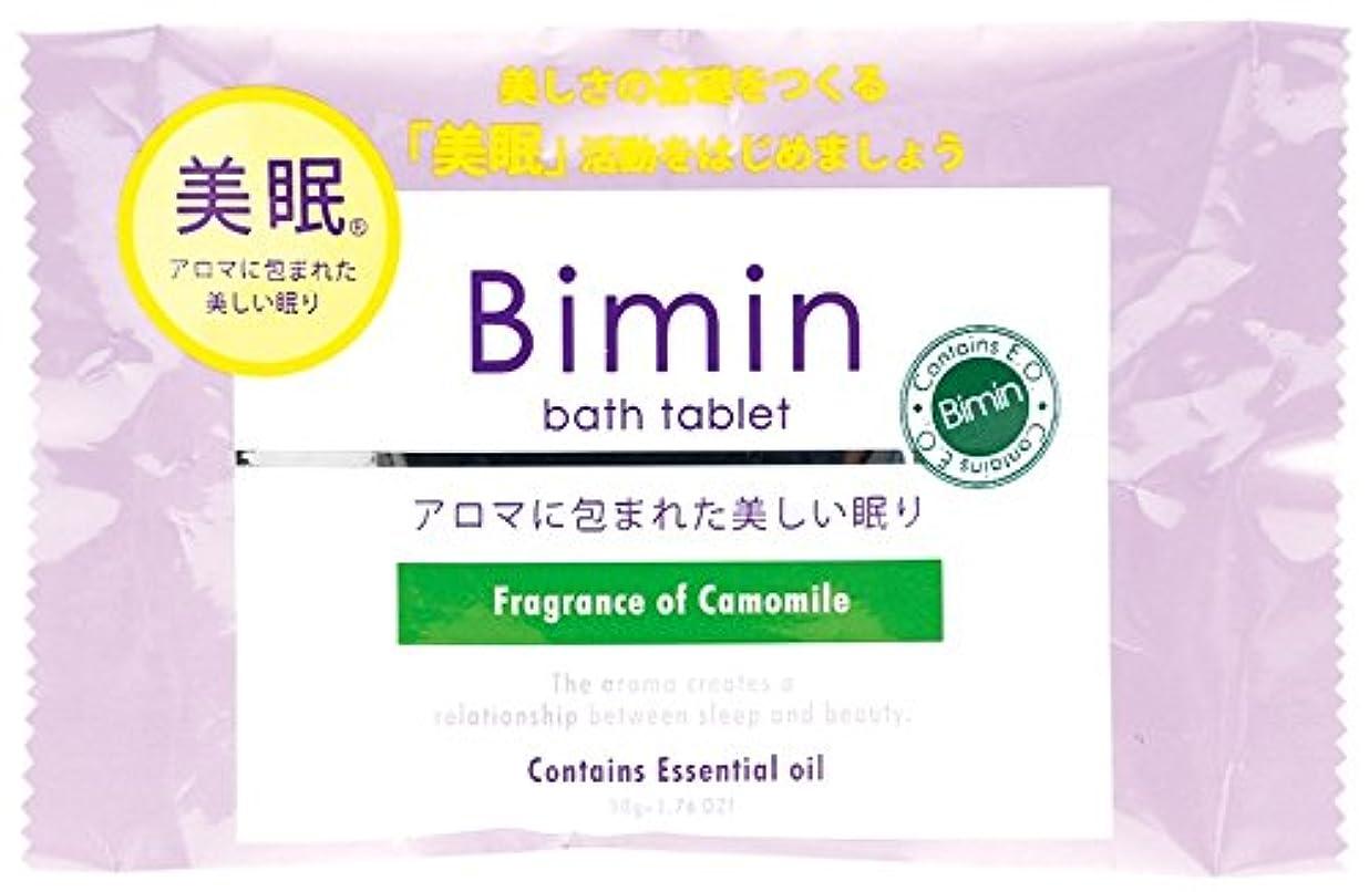 こだわり有望マッシュノルコーポレーション 入浴剤 美眠 アロマ バスタブレット カモミール 40g OB-BIO-2-3