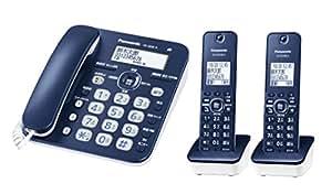 パナソニック デジタルコードレス電話機 子機2台付き 迷惑電話対策機能搭載 ネイビーブルー VE-GD35DW-A