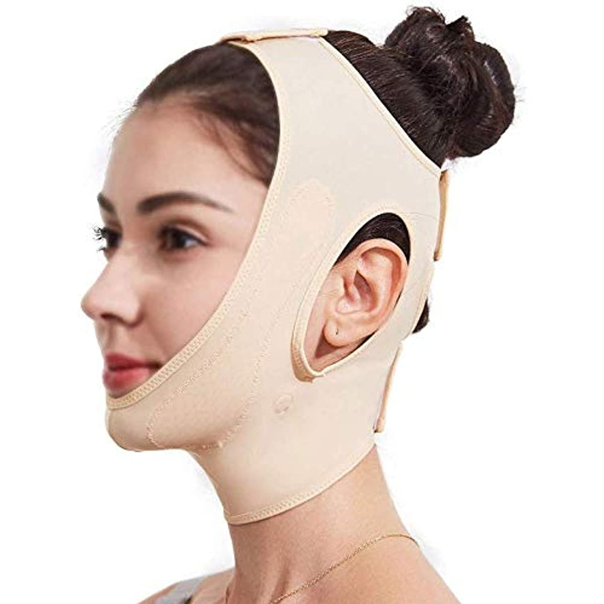ご注意浪費認可HEMFV 顔のリフトスリミングベルトは、スリムリフトコンパクト顔の皮膚のためのスキン包帯二重あごスリミングベルトを締め (Color : Skin color)