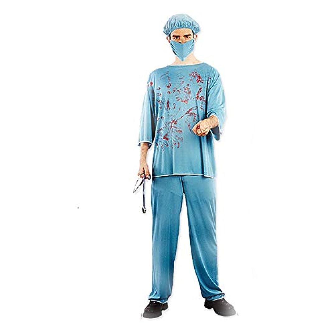 セールドラゴンお別れメンズハロウィーンコスチューム 外科医 医者 恐怖 血だらけ なりきり衣装 コスプレ パーティ衣装 仮装 大人用 帽子、上下セット フリーサイズ