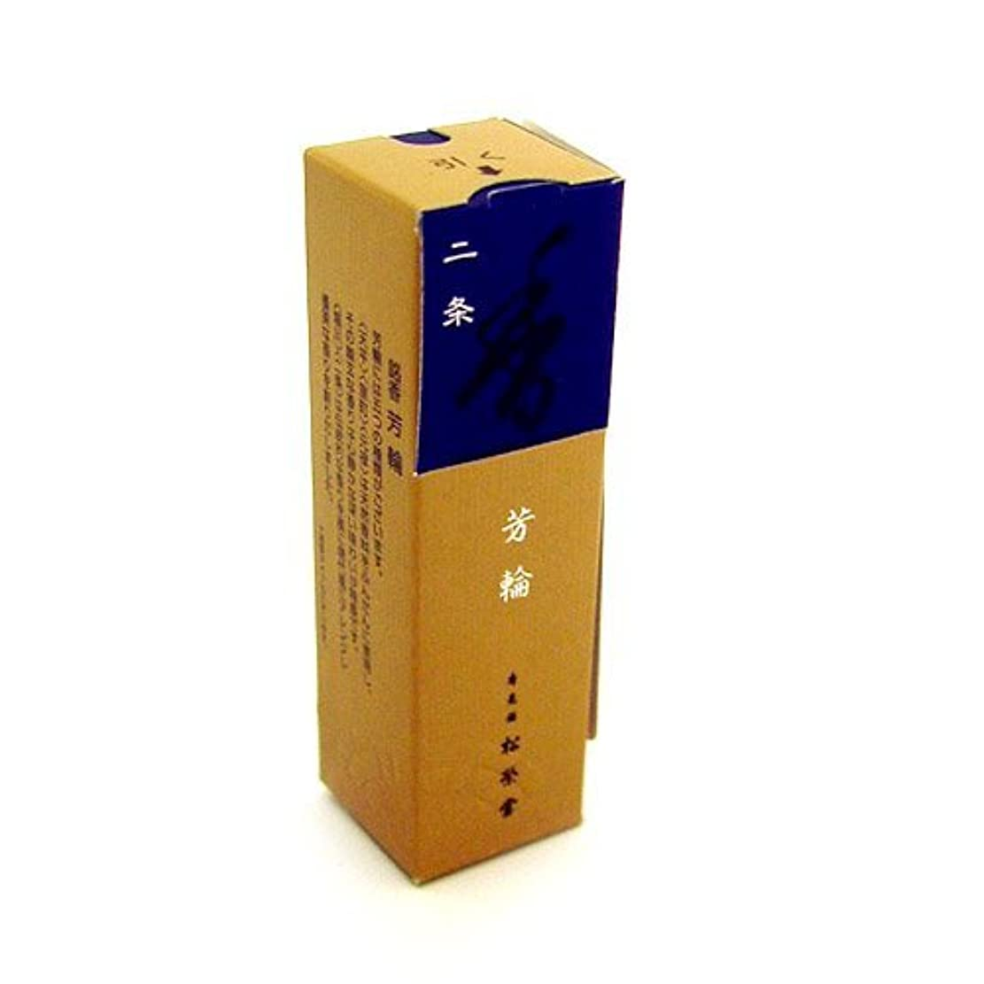 夫誤解寄り添うShoyeido – Horin Incense Sticksの別荘の街 20 Stick(s) 75120