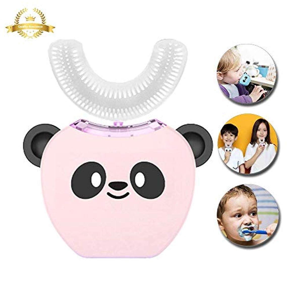 差ねばねば努力するV-white 電動歯ブラシ こども用 超音波振動360°オールラウンドクリーニング、充電式 (ピンク)