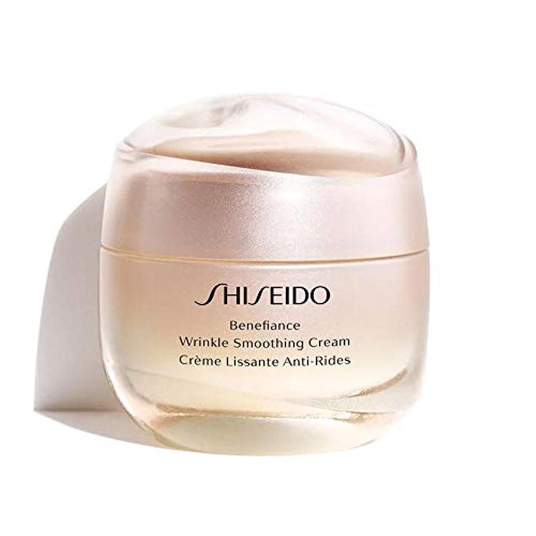 ページェント実証する仮定資生堂 Benefiance Wrinkle Smoothing Cream 50ml/1.7oz並行輸入品