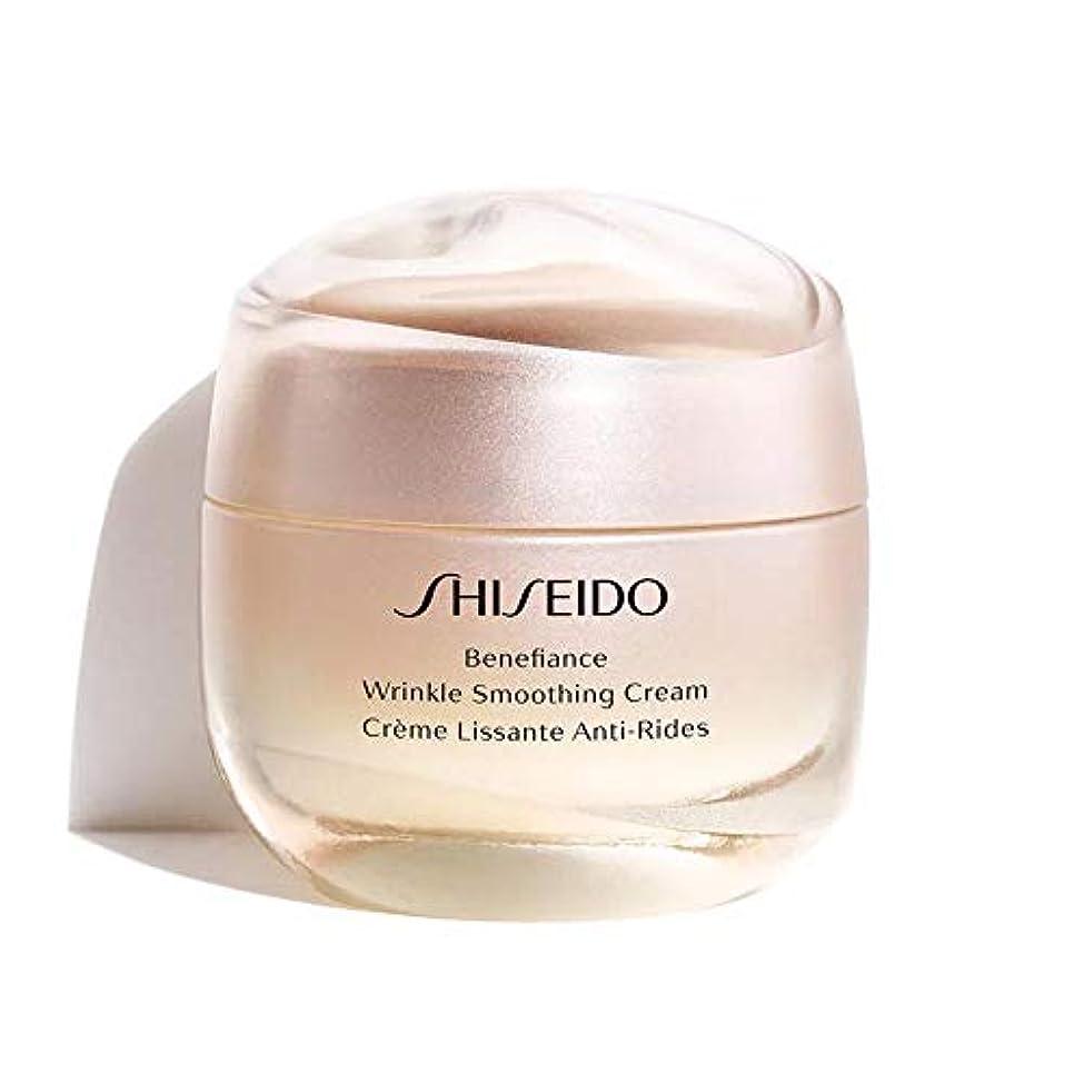 非行温度計激怒資生堂 Benefiance Wrinkle Smoothing Cream 50ml/1.7oz並行輸入品