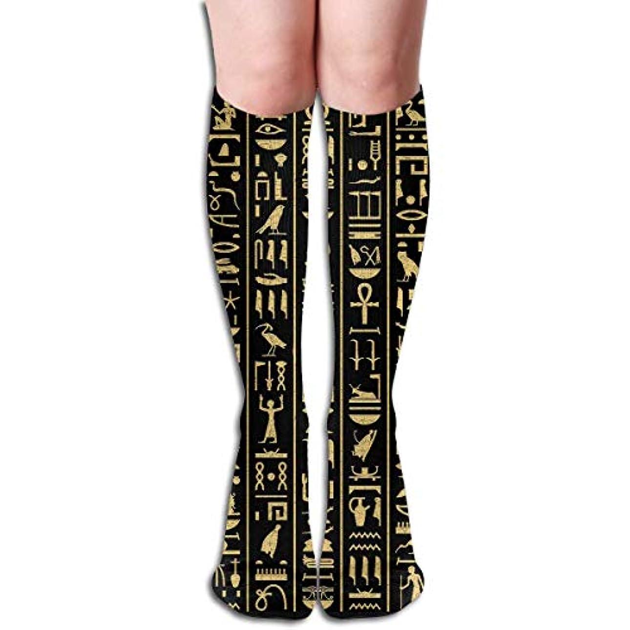 成熟したどちらかパラメータQRRIYアスレチックソックス古代のシンボル3次元圧縮ソックス男性のための長い靴下