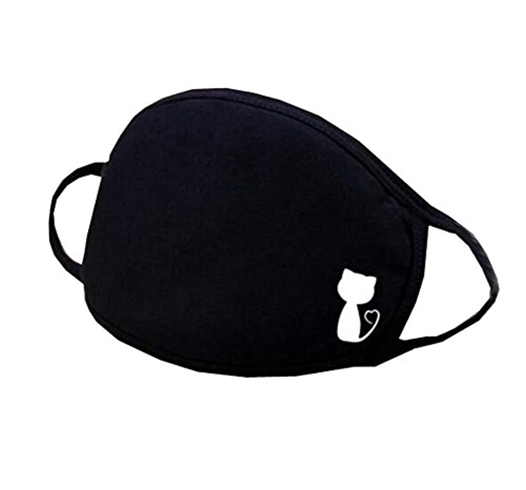 組人気コークス口腔マスク、ユニセックスマスク男性用/女性用アンチダストコットンフェイスマスク(2個)、A8