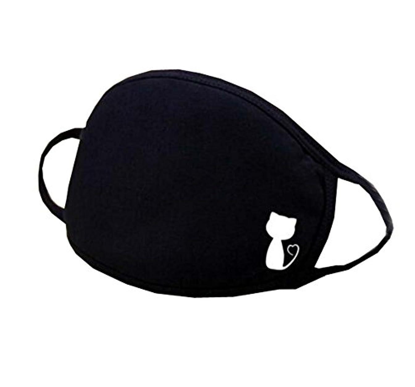 ポイントマウスピースボア口腔マスク、ユニセックスマスク男性用/女性用アンチダストコットンフェイスマスク(2個)、A8