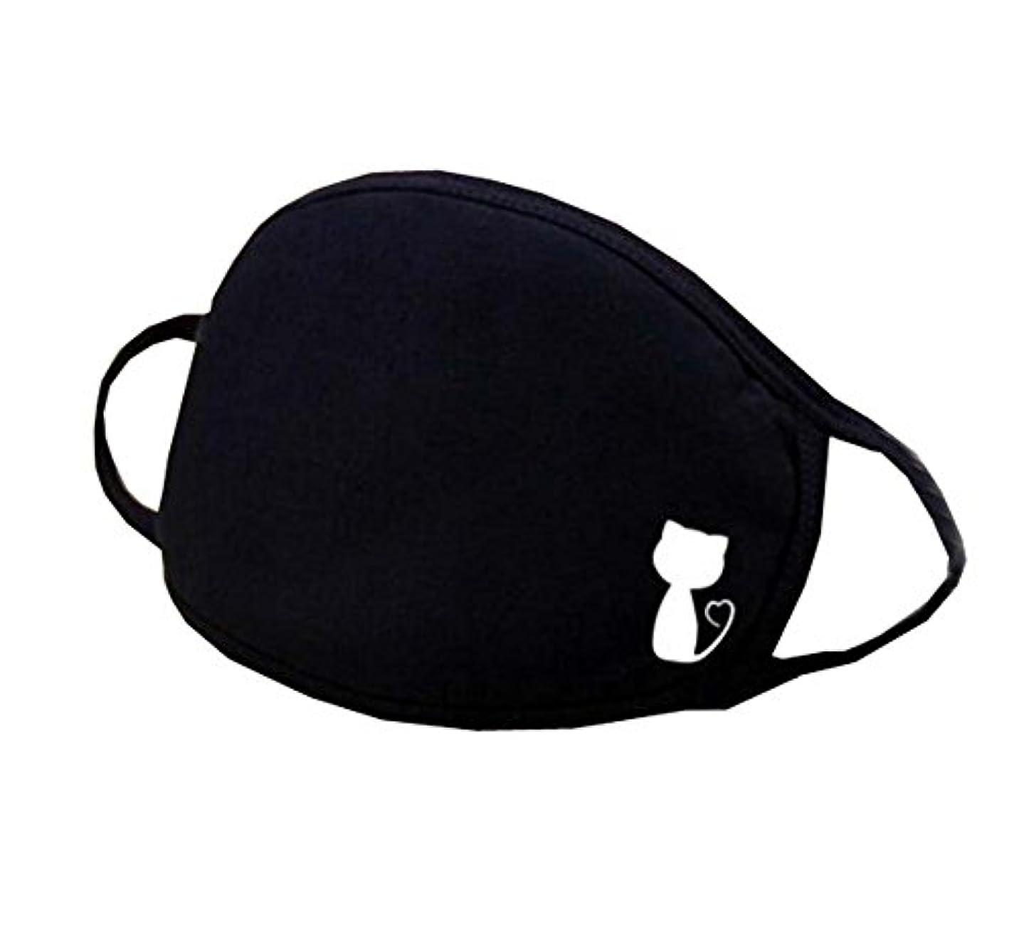 安心嵐流用する口腔マスク、ユニセックスマスク男性用/女性用アンチダストコットンフェイスマスク(2個)、A8