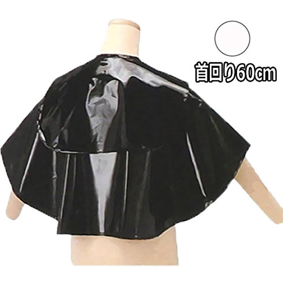 独立して崇拝する洋服エルコ 7002 バックシャンプークロス スーパー 完全防水 耐コールド液性 ELCO シャンプーケープ (ホワイト?首回り60cm)