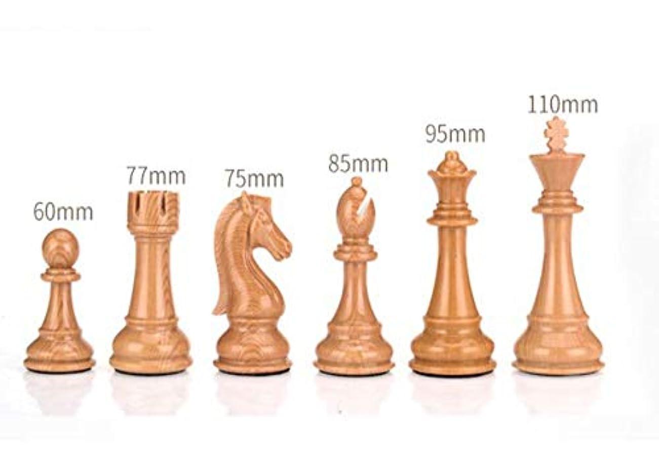 学校教育コマース敬の念Aishanghuayi001 インターナショナルチェス、折りたたみ式ゲームチェスセット、ポータブル屋外木製チェス(黒+白、21 * 21 * 2 cm) 耐久性 (Size : Small)