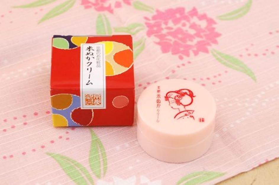冷蔵するパシフィック配る舞妓さんの米ぬかクリーム/ミニ