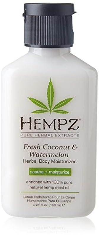 移民ラボ燃やすHempz Herbal Body Moisturizer, Pearl White, Fresh Coconut/Watermelon, 2.25 Ounce by Hempz