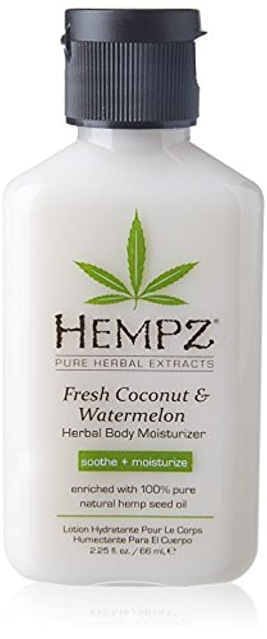 予見するどっちそれに応じてHempz Herbal Body Moisturizer, Pearl White, Fresh Coconut/Watermelon, 2.25 Ounce by Hempz