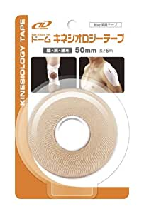 ドーム(Dome) テーピングシリーズ キネシオロジーテープ 50mm×5m
