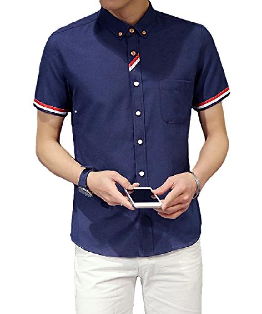 リース効果的ポテト[Flapkash(フラップカッシュ)] トリコロール ポイント ボタンダウンシャツ カジュアル トップス 半袖 春 夏 メンズ