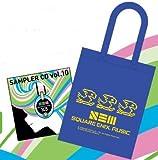 東京ゲームショウ2015 SQUARE ENIX スクエニ 会場限定CD+特製エコバックセット ファイナルファンタジー 聖剣伝説 クロノ・トリガー FFⅪ スターオーシャンなど