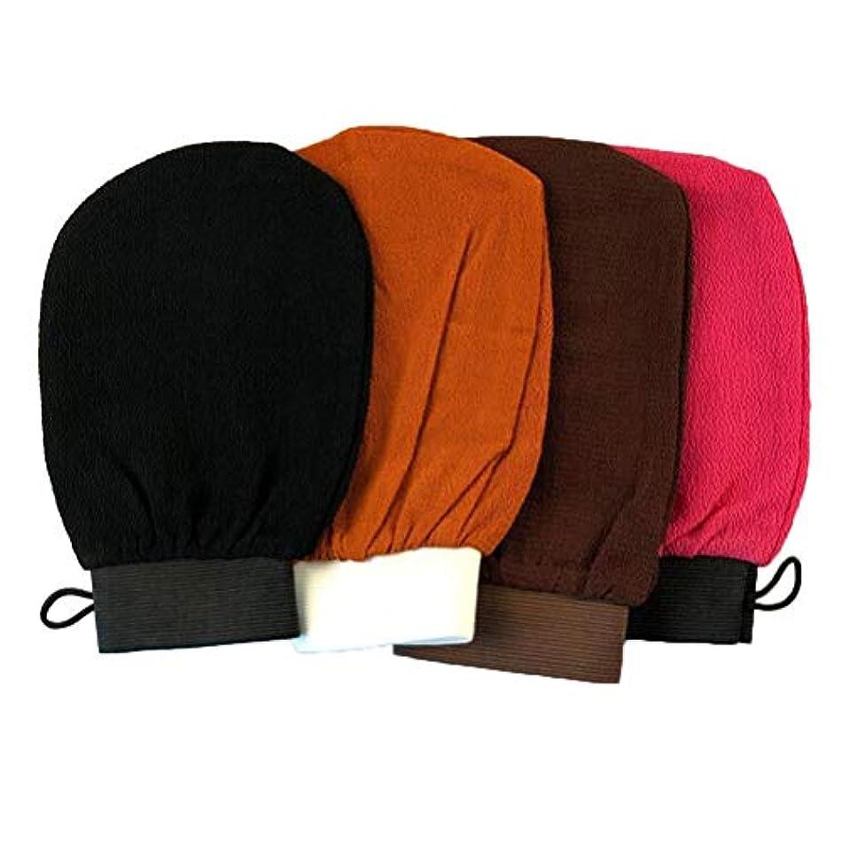 礼儀毛布キャプションHealifty バスグローブエクスフォリエイティングボディスクラブグローブディープクレンジングミット4本