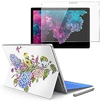 Surface pro6 pro2017 pro4 専用スキンシール ガラスフィルム セット 液晶保護 フィルム ステッカー アクセサリー 保護 花 フラワー アジサイ 014671