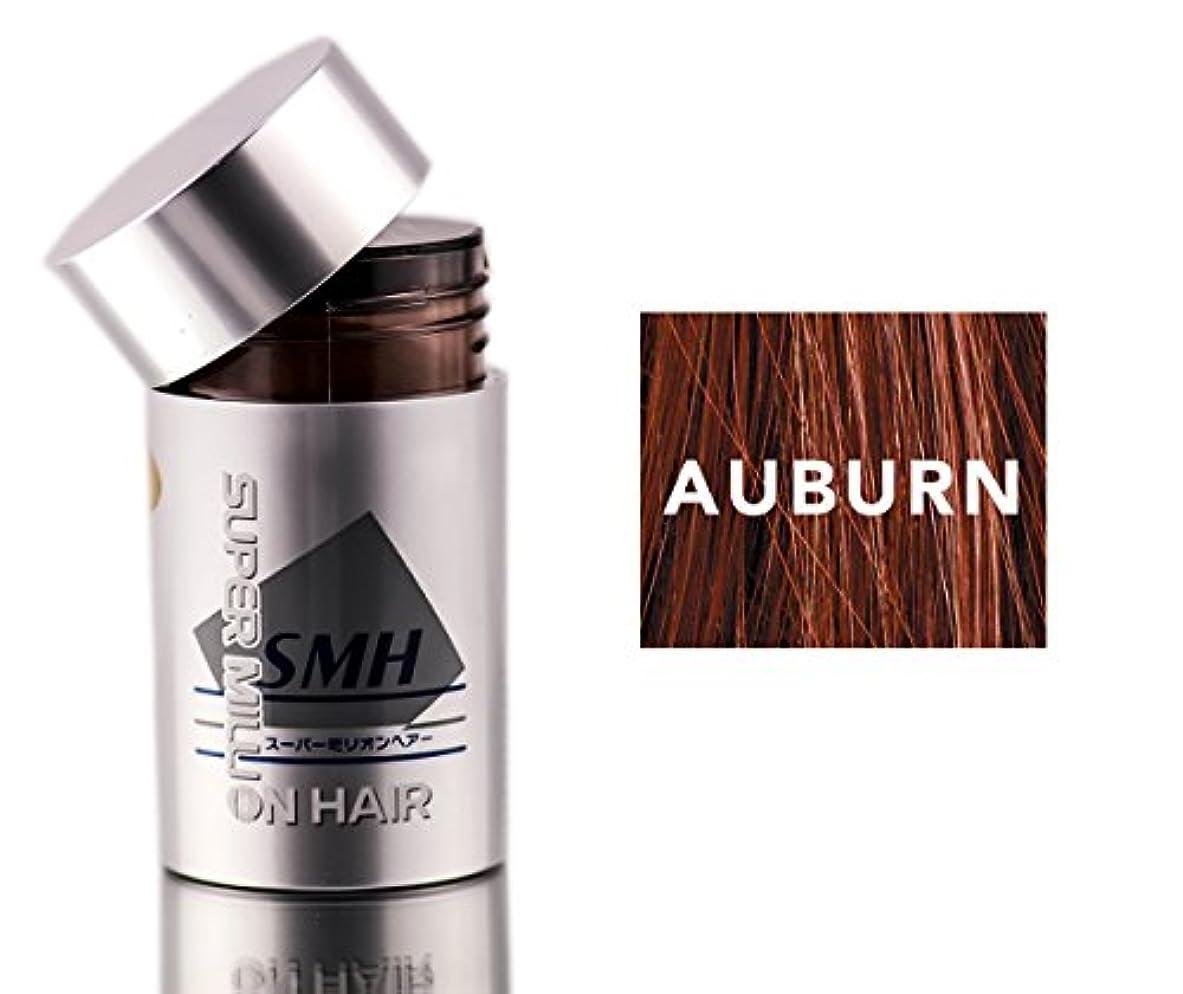 構成報復する確認してくださいSuper Million Hair 強化繊維が20gr。 - オーバーン