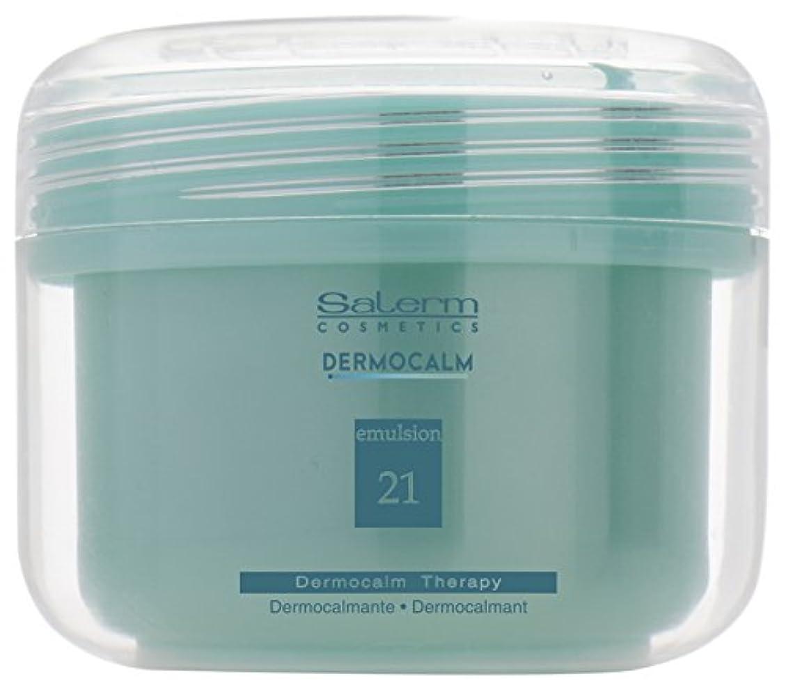 揮発性利益レキシコンSalerm 6.92オンス - Dermocalmエマルジョン21をマスク