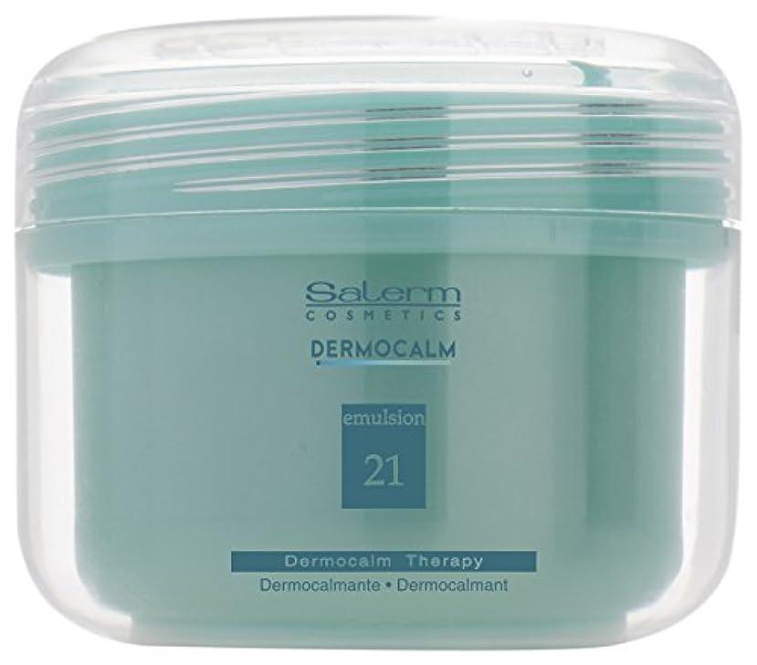揺れるプランターキャッシュSalerm 6.92オンス - Dermocalmエマルジョン21をマスク