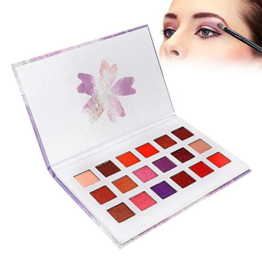 採用定期的に放散するアイシャドウパレット 18色 防水マットグリッターアイシャドウ化粧品パウダー