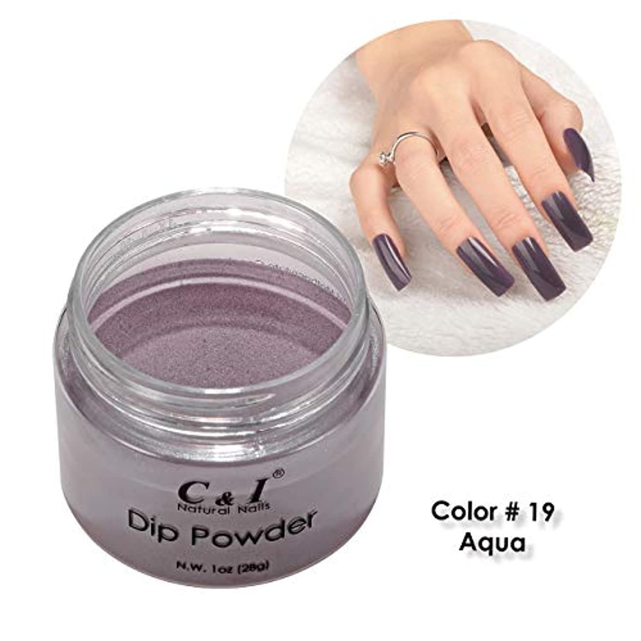 アレルギー性織機不名誉C&I Dip Powder ネイルディップパウダー、ネイルカラーパウダー、カラーNo.19