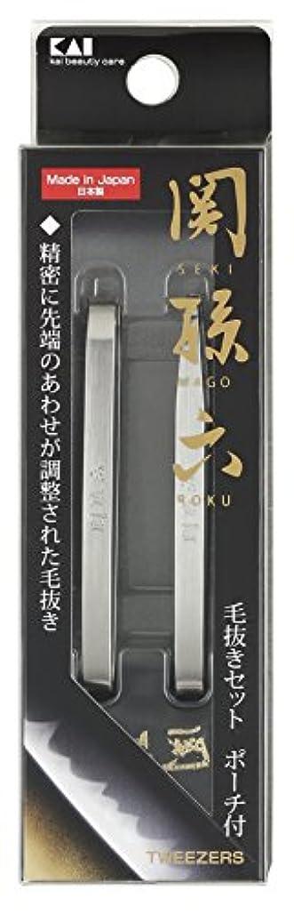 一般的な気楽な選出する貝印 関孫六 毛抜きセット ポーチ付 HC1834
