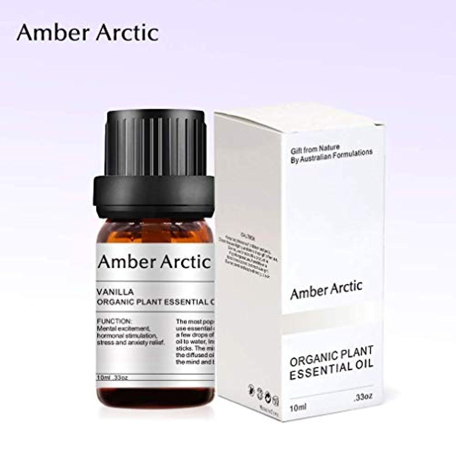 うめき声悪魔新しさAmber Arctic バニラ 精油、 ディフューザ 100% 純粋 天然 アロマ エッセンシャル オイル (10ml) 中