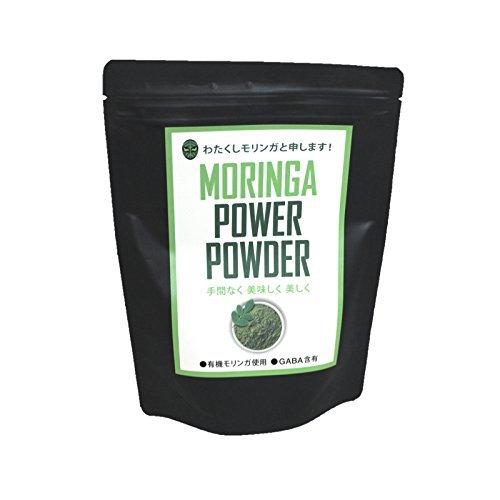 モリンガパワーパウダー(moringa power powder) 【有機モリンガスムージー 有機大麦若葉 使用】GABAなど90種類以上の栄養素含有 容量200g 1食(10g)34.9キロカロリー