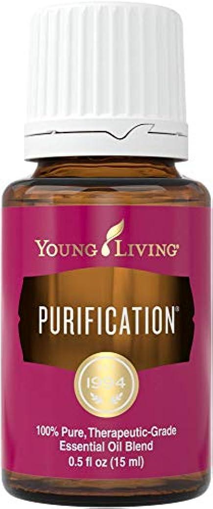 ハイランド告発者刈るヤングリビング Young Living ピューリフィケーション Purification エッセンシャルオイル 15ml