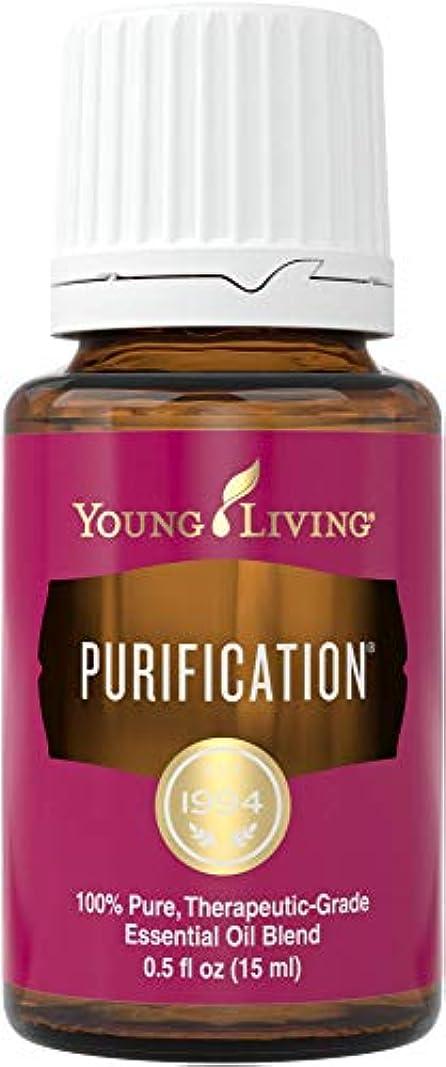 あからさま強い学んだヤングリビング Young Living ピューリフィケーション Purification エッセンシャルオイル 15ml
