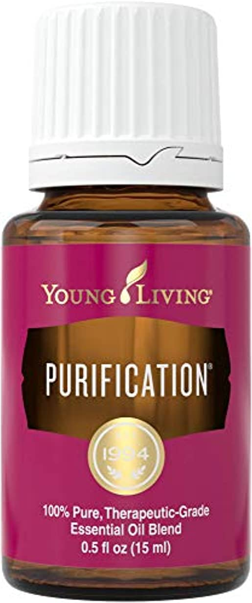 一般的に武装解除苦いヤングリビング Young Living ピューリフィケーション Purification エッセンシャルオイル 15ml